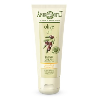 Handcreme Avocado & Kamille 75 ml